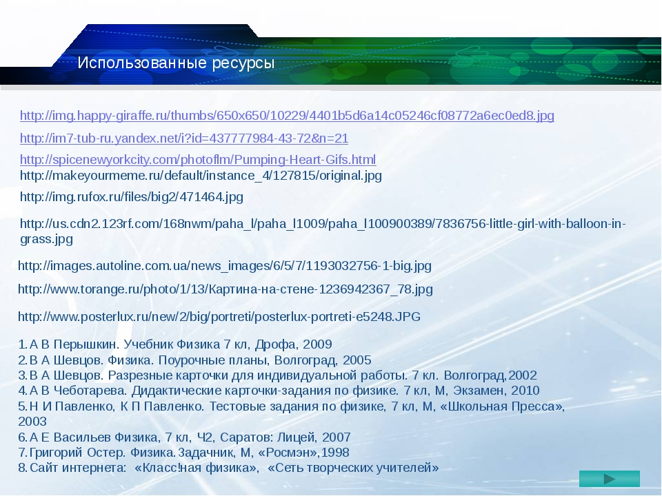 http://img.happy-giraffe.ru/thumbs/650x650/10229/4401b5d6a14c05246cf08772a6ec...