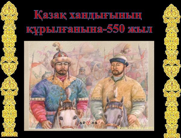 http://kargoo.gov.kz/media/img/photohost/54ba3d17ec44b.png