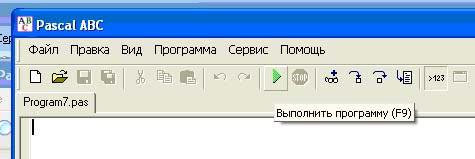 http://festival.1september.ru/articles/620963/img3.jpg