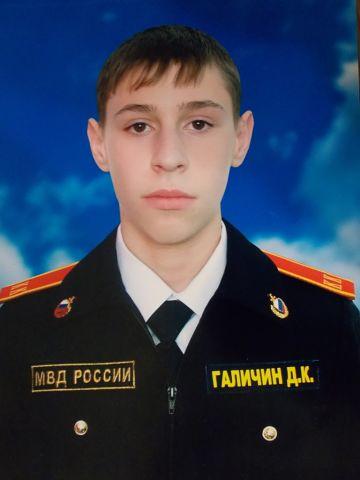Галичин Данил