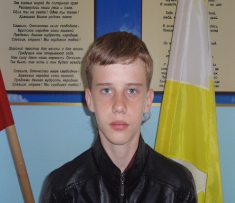 Карпенко Артём