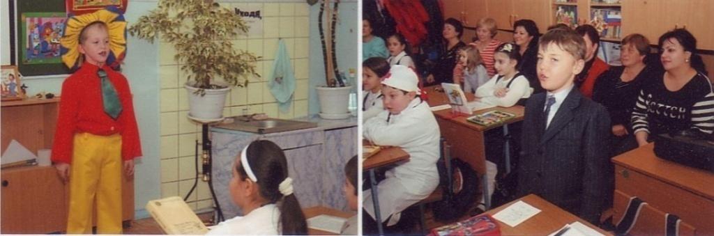 E:\Documents and Settings\Миша\Мои документы\Н. П\Учитель года\Урок-викторина во 2 А классе Путешествие в Цветочный город. К 10\2010-01-21\Копия (7) Scan10018.JPG