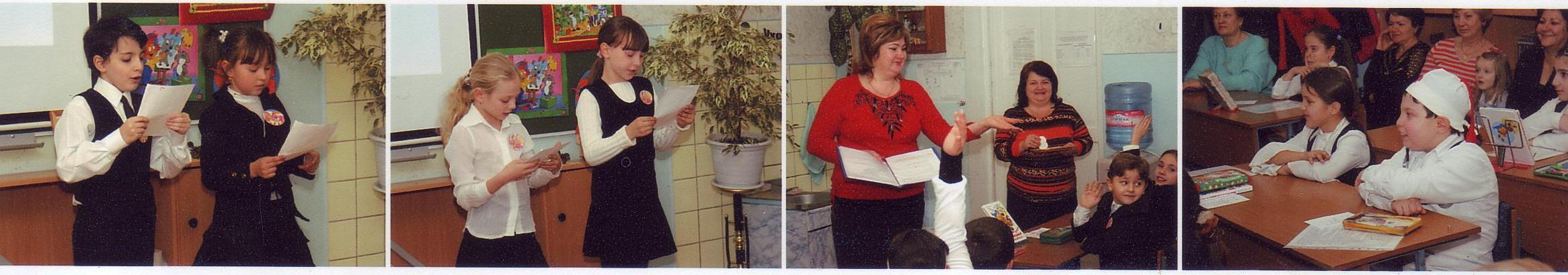 E:\Documents and Settings\Миша\Мои документы\Н. П\Учитель года\Урок-викторина во 2 А классе Путешествие в Цветочный город. К 10\2010-01-21\Копия (5) Scan10018.JPG