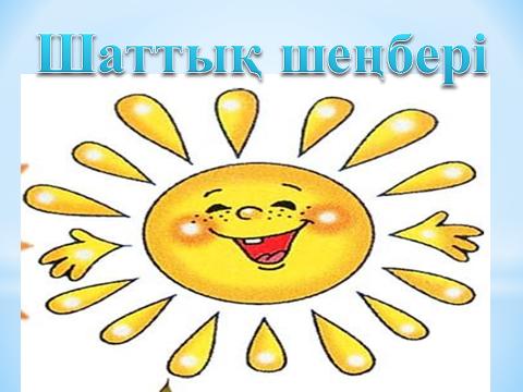 hello_html_623db60b.png