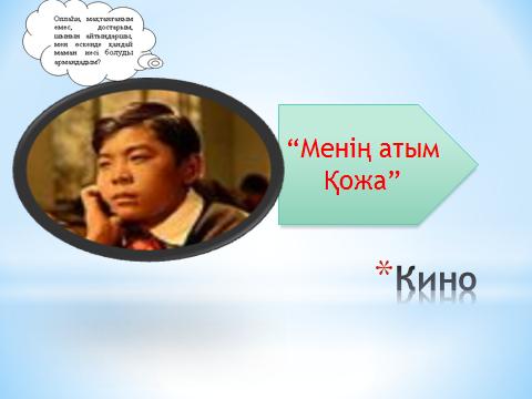 hello_html_72360fa8.png