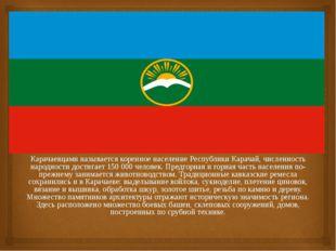 Карачаевцами называется коренное население Республики Карачай, численность на