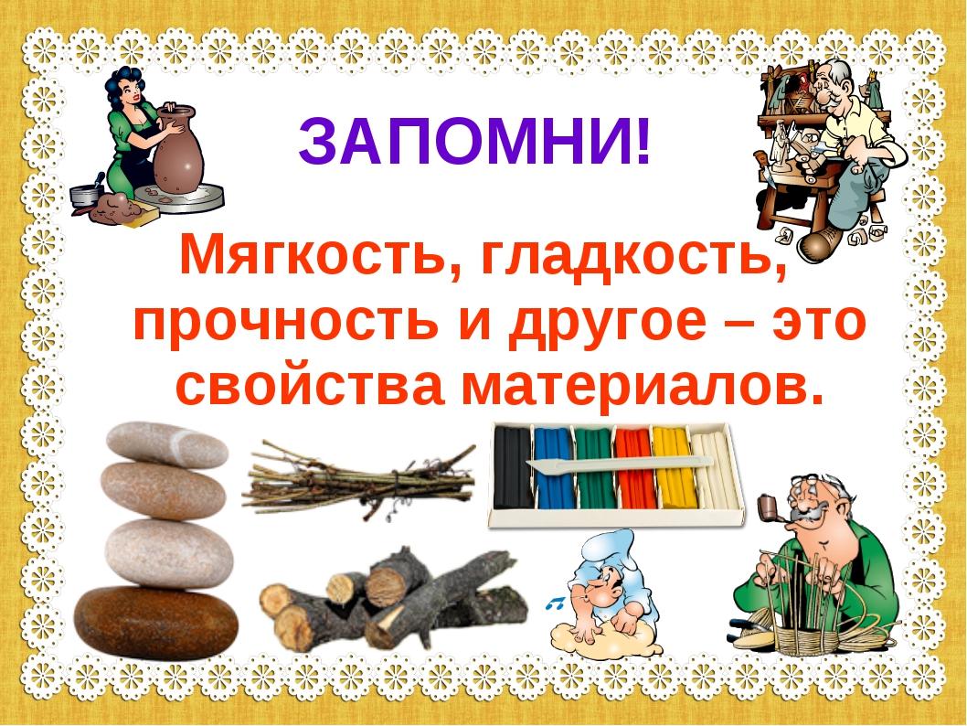 Разные материалы картинки для детей, картинках ребенка днем