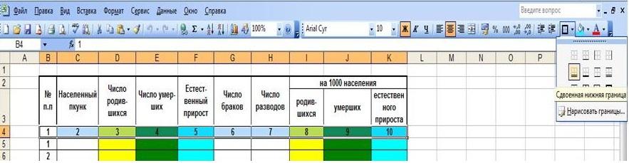 hello_html_1a81016c.jpg