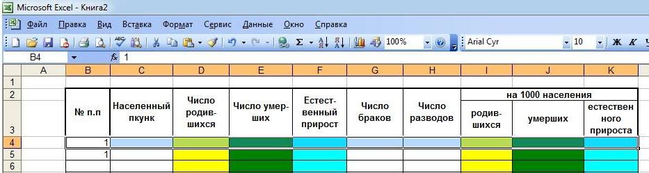 hello_html_34886285.jpg