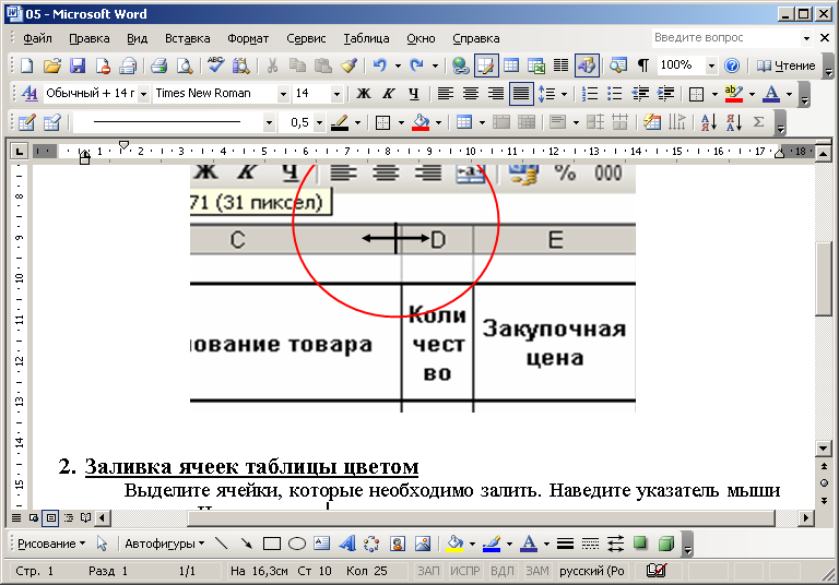 hello_html_3c457f9e.png