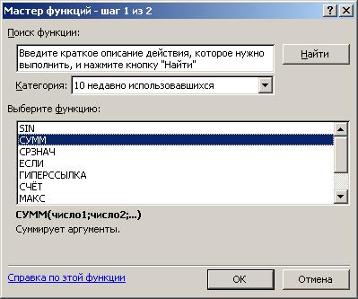 hello_html_3ce4b1f5.png