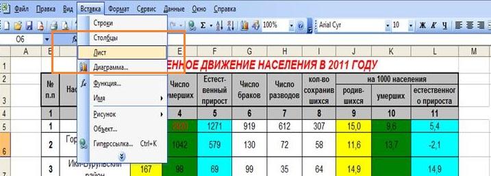 hello_html_7f221cee.jpg