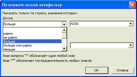 hello_html_f5a86b6.png