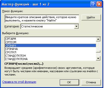 hello_html_m199448ec.png