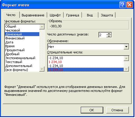 hello_html_m3c4940c0.png