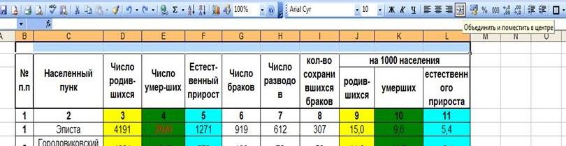 hello_html_m45837e1f.jpg