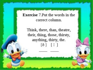 Exercise 7.Put the words in the correct column. Think, there, than, theatre,