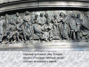 Многовековая история самого народа не получила отражения в этих скульптурных