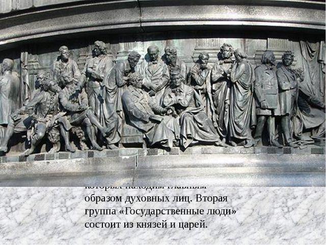 Многовековая история самого народа не получила отражения в этих скульптурных...