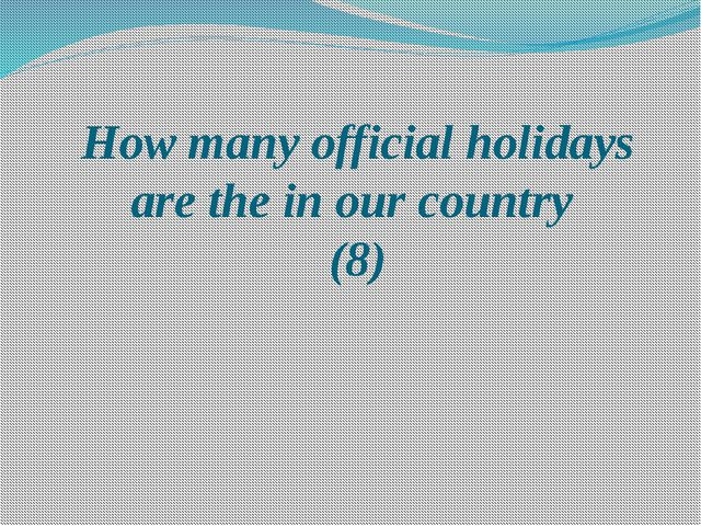 How many official holidays are the in our country (8)