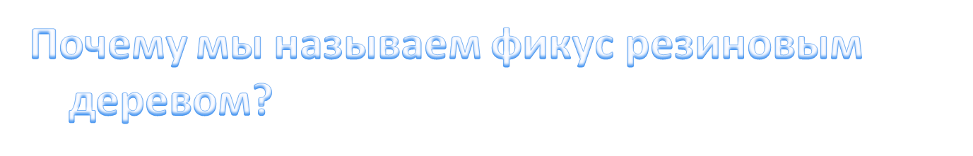 hello_html_29ddeef2.png