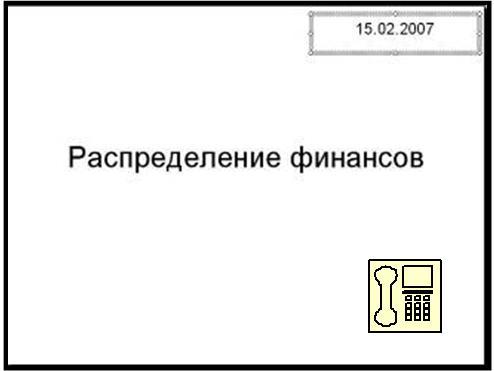 hello_html_78a1b859.jpg
