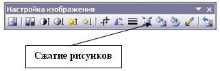 hello_html_m127a79c0.jpg