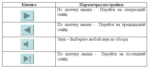 hello_html_m5dd7c029.jpg