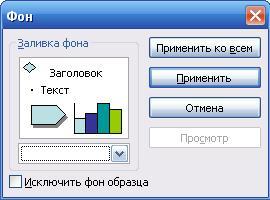 hello_html_m62c2b290.jpg