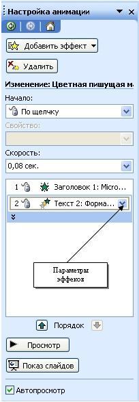 hello_html_m68206cd5.jpg