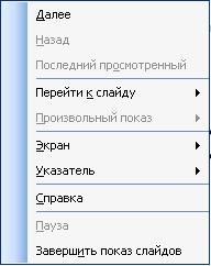 hello_html_m71fab32b.jpg