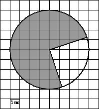 http://mathb.reshuege.ru/pic?id=p748