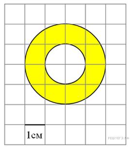 http://mathb.reshuege.ru/get_file?id=3364