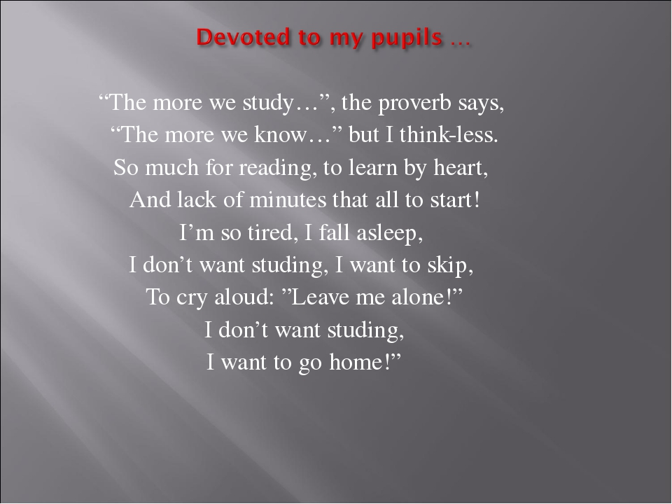 """""""The more we study…"""", the proverb says, """"The more we know…"""" but I think-less...."""
