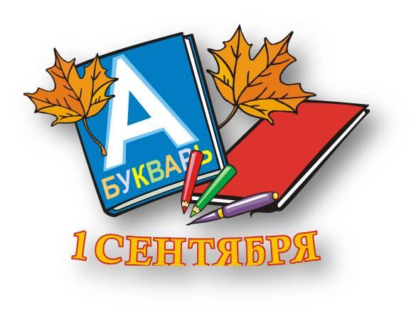 p67_lineyka[1].jpg