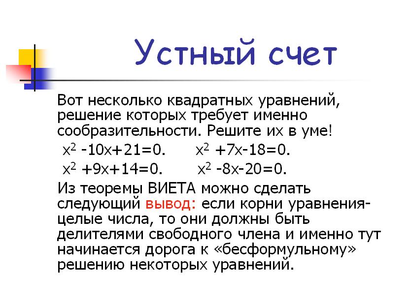 hello_html_3da62a7d.png