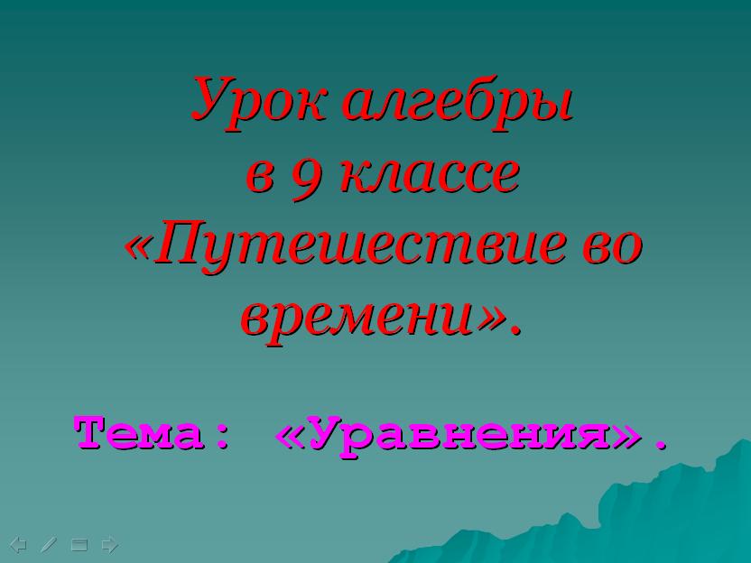 hello_html_m56746f8e.png