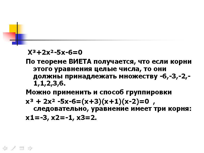 hello_html_m6587e0b.png