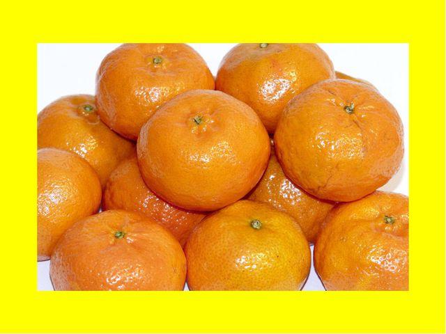А я младший брат апельсина