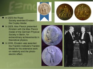 In 1925 the Royal Society awarded Einstein the Copley Medal. In 1929, Max Pla