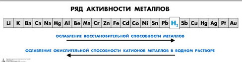 http://www.chipmaker.ru/uploads/monthly_01_2013/post/image/post-71064-059620300%201357976482.jpg