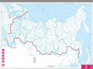 1 1-БРАТСКАЯ ГЭС 2 2-Красноярская ГЭС 3 4 5 6 7 3-Саяно-Шушенская ГЭС 4-Сургу