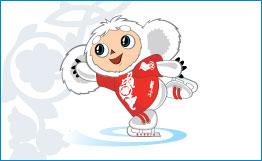 http://www.olympic.kz/history/017.jpg