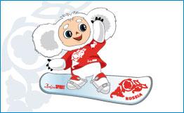 Спортивная история - Сноубординг