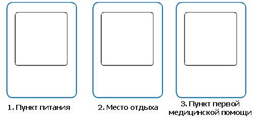 hello_html_m10f7fe25.jpg