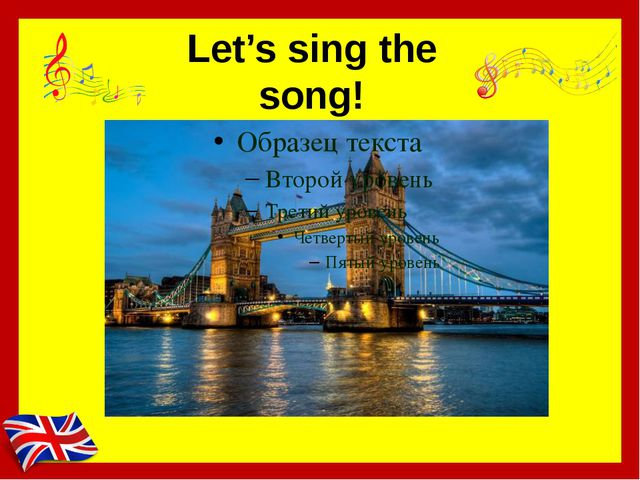 Let's sing the song!
