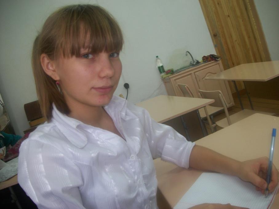 C:\Documents and Settings\Марина Валентиновна\Рабочий стол\Отряд Лидер\100_5385.JPG