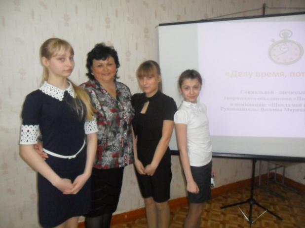 C:\Documents and Settings\Марина Валентиновна\Рабочий стол\Отряд Лидер\SAM_6926.JPG