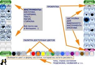 http://rudb.org/img/2010_06/i4c2665de8e07a.jpg