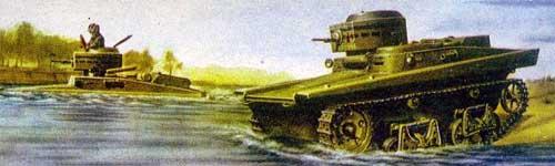 Развитие танкетки